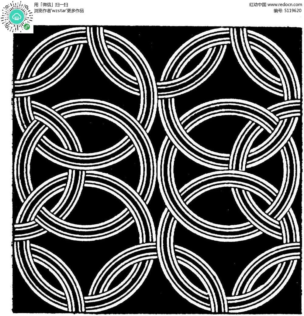 黑白圆环叠加花纹图片