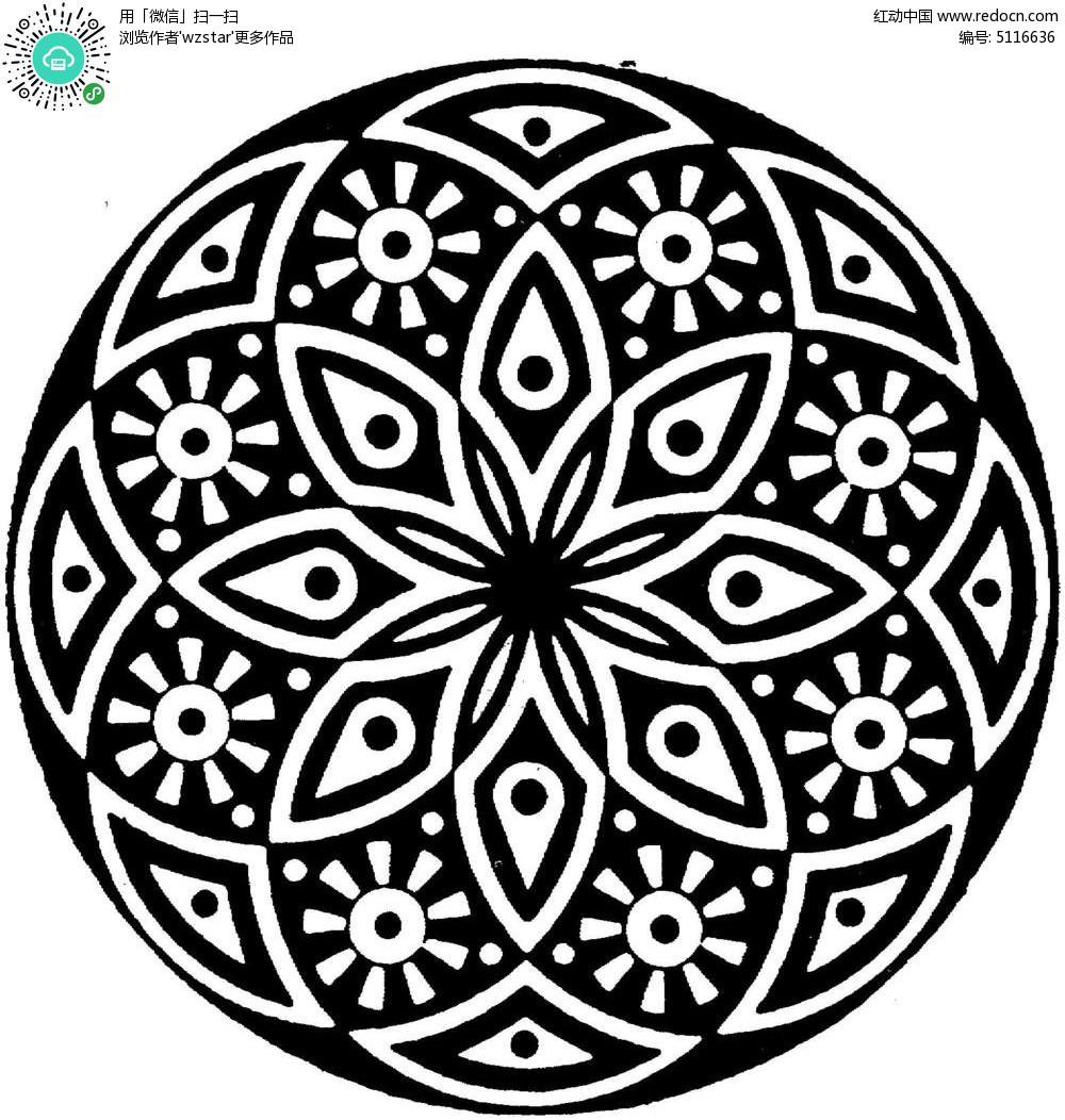 黑白圆形镂空花纹