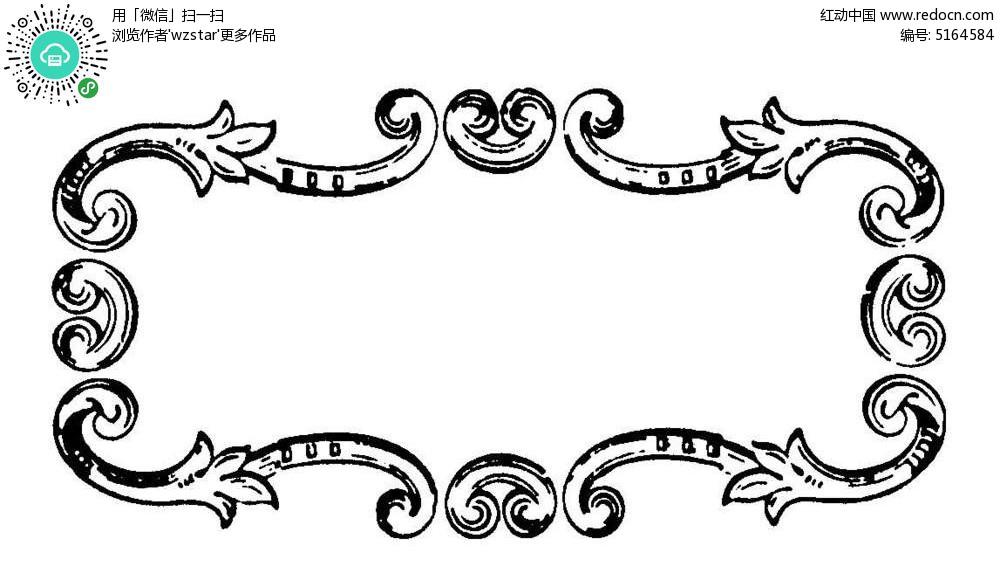 花纹相框雕花素材