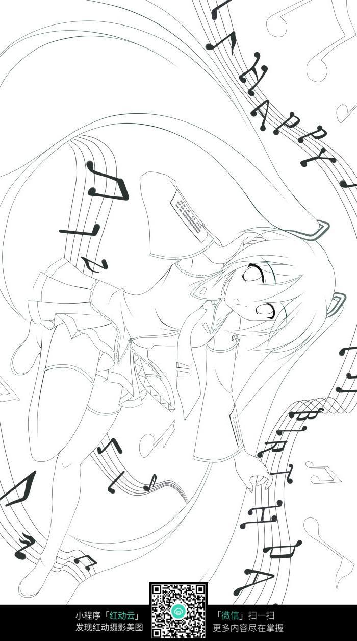 卡通女孩与五线谱线稿