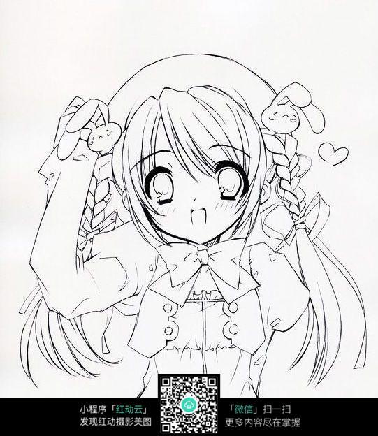可爱少女_人物卡通图片