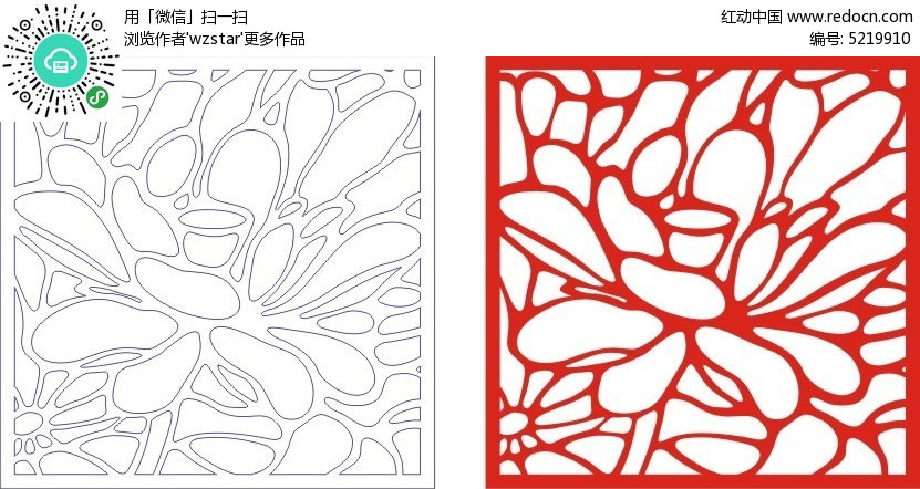 免费素材 矢量素材 室内装饰 隔断|雕刻图案 莲花镂空图案