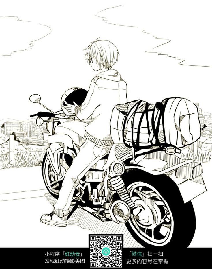 开摩托漫画男生 漫画人物