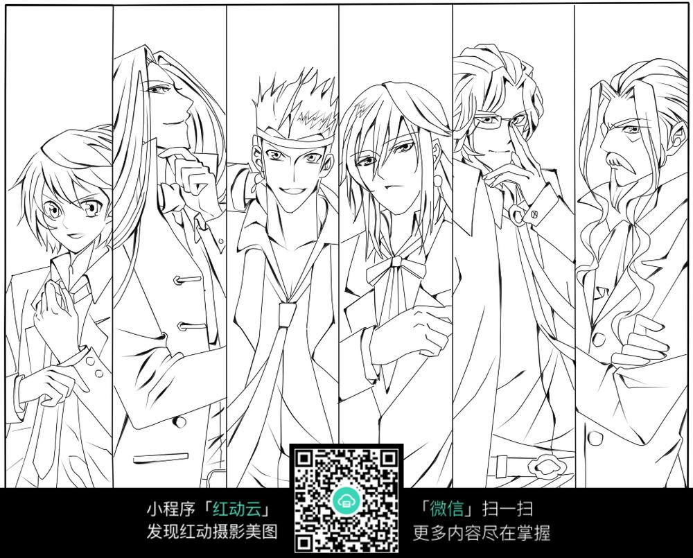 日本动漫人物线稿