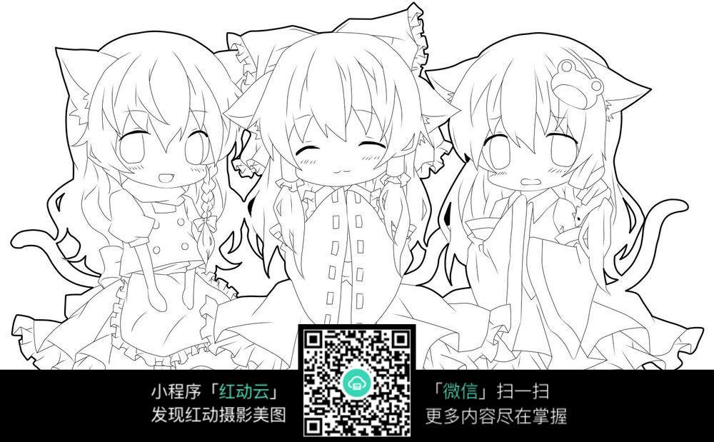 三个可爱动漫女生_人物卡通图片