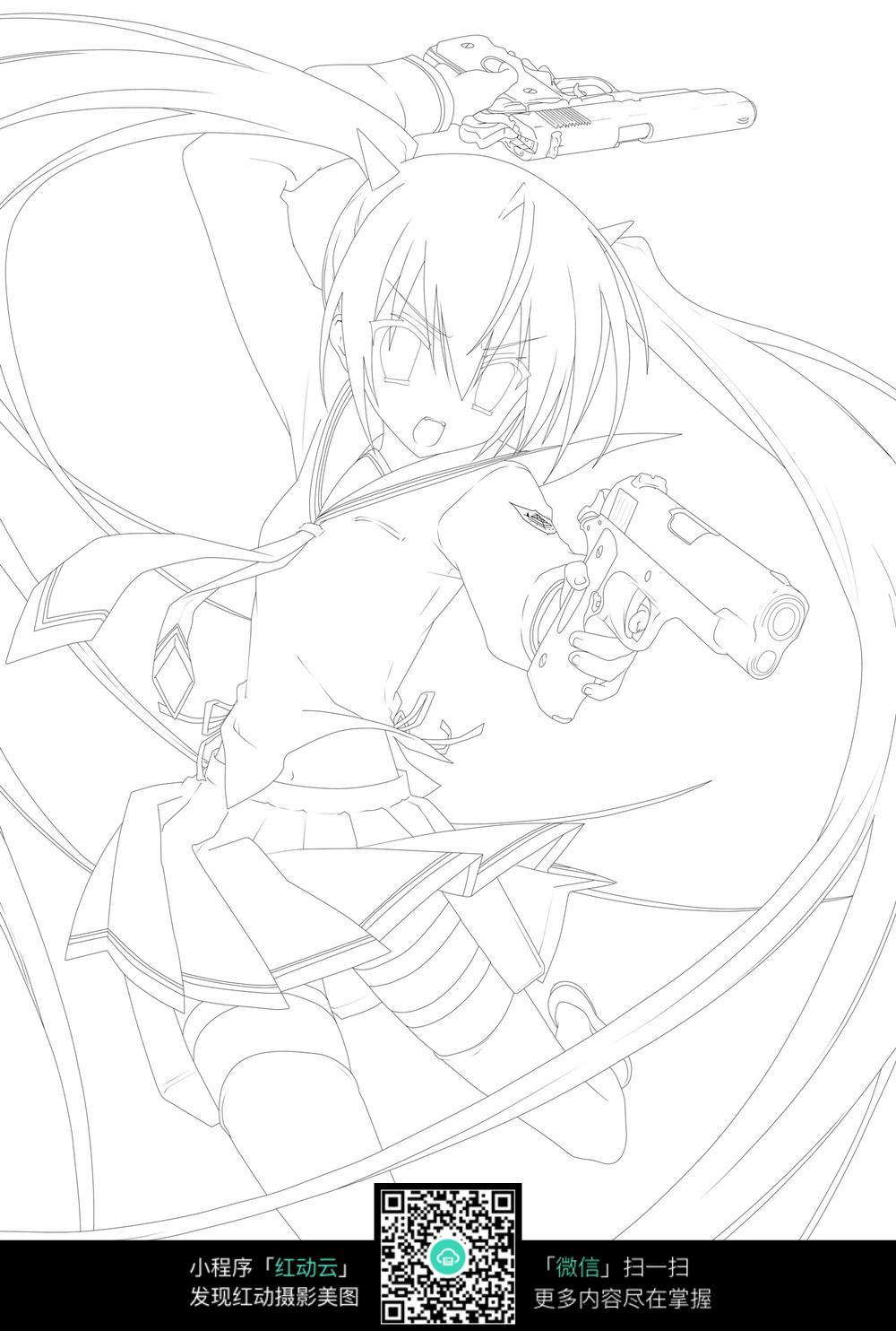 双枪美少女_人物卡通图片