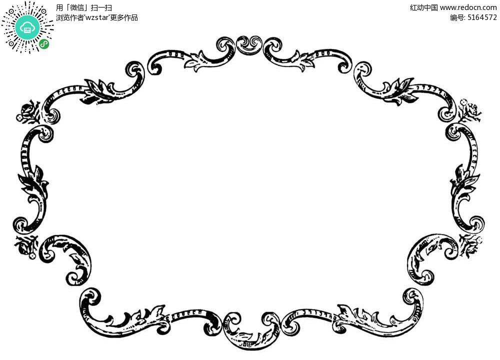 手绘彩色花朵边框素材,底纹背景,底纹素材图片,底纹图案psd素材免费