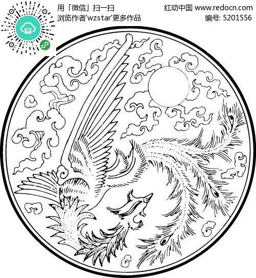 圆形凤凰太阳花纹 中式古典花纹 圆形植物花纹 传统吉祥线条花纹素材图片