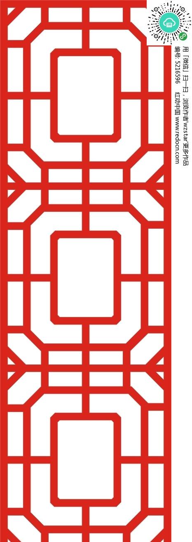 免费素材 矢量素材 室内装饰 隔断|雕刻图案 中式风格镂空雕花图案