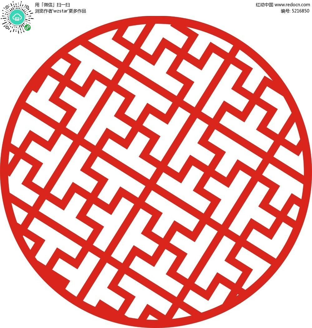 中式红色窗格木雕镂空图案图片