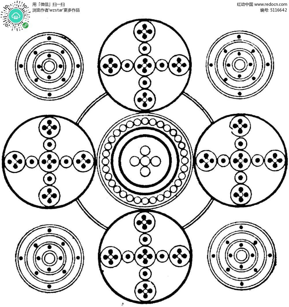 组合圆环黑白花纹