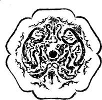 斑驳拓印龙纹图案
