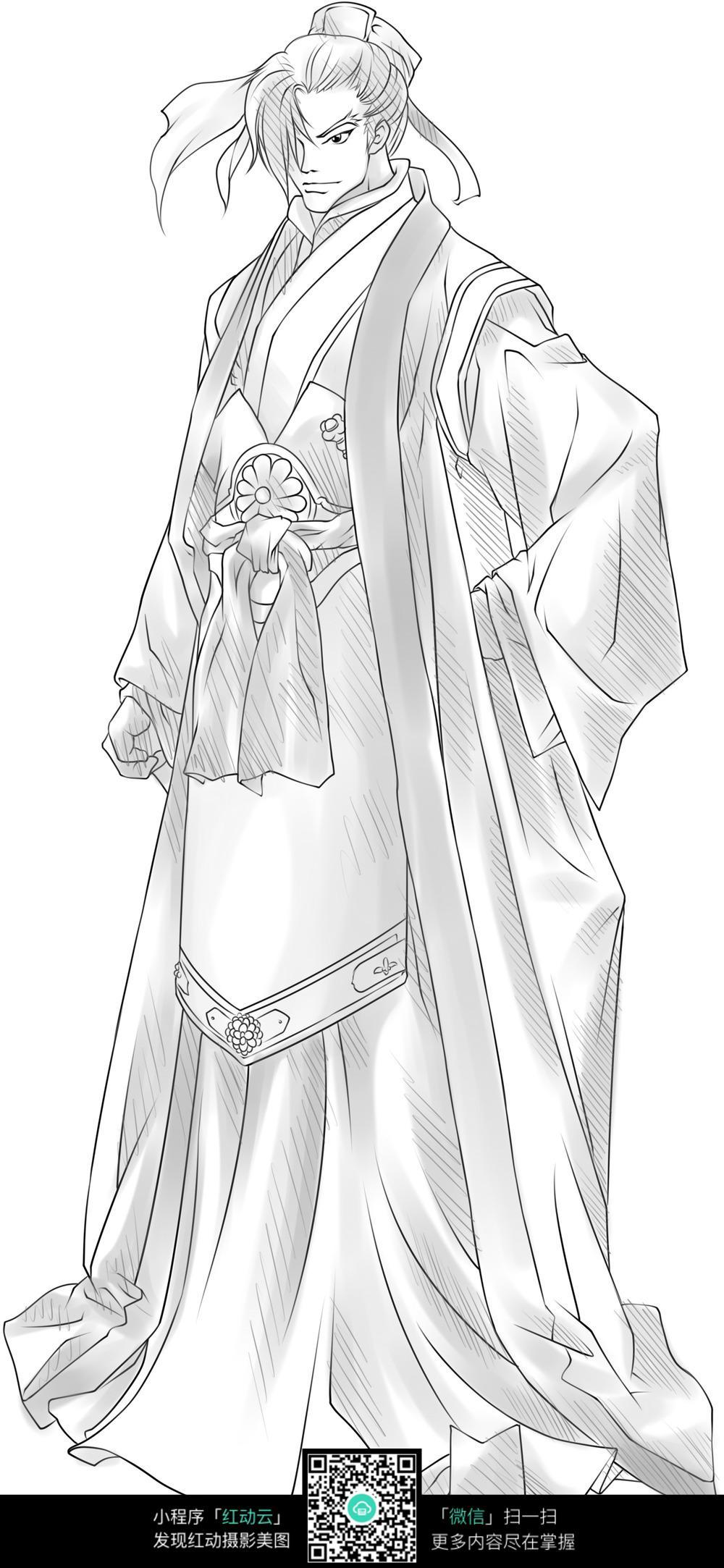 穿古代服饰的男子 卡通手绘人物图片