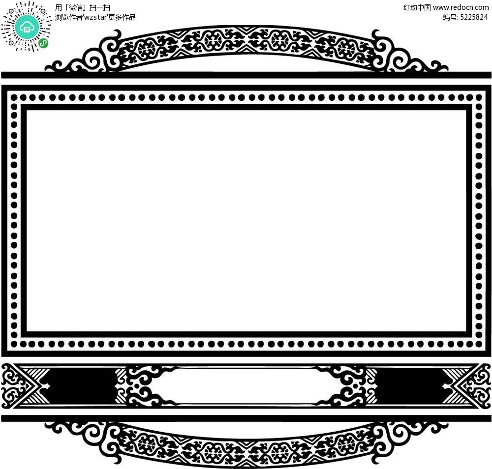 方框简约装饰花纹 古典建筑装饰花边 矢量欧式边框图案 黑白花纹素材图片