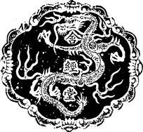 古代拓印龙纹图案