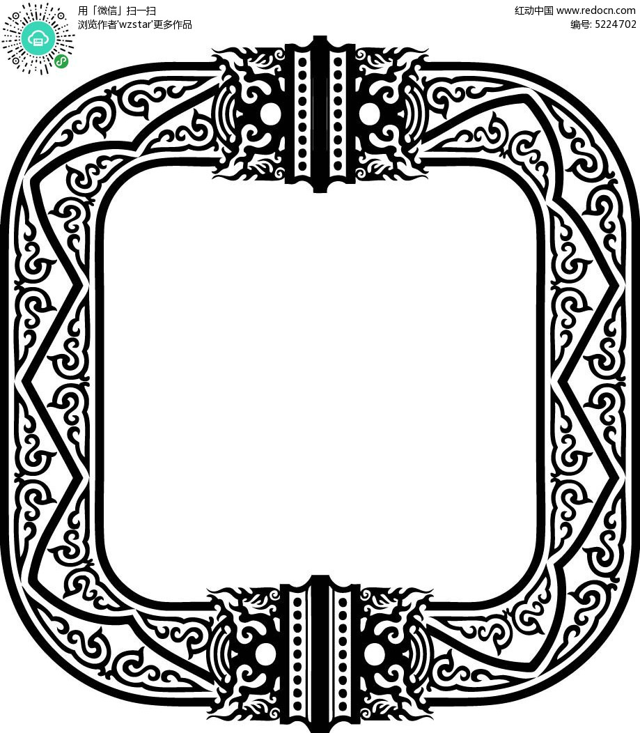 古典花纹边框装饰图案AI素材免费下载 编号5224702 红动网