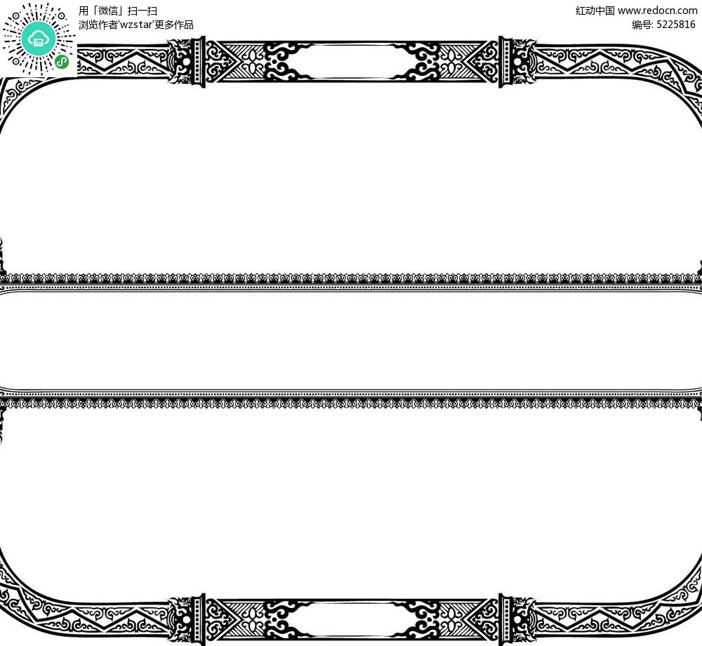 古典镂空边框素材