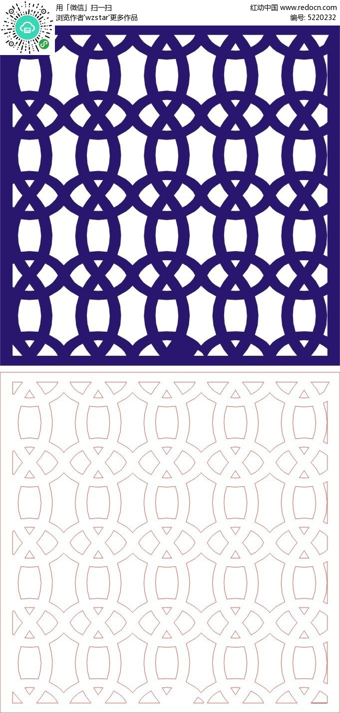 古典镂空花纹装饰 黑白线稿