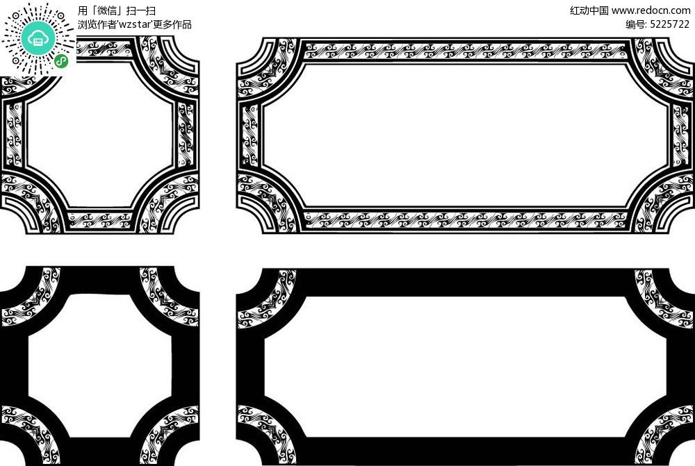 黑白古典艺术边框