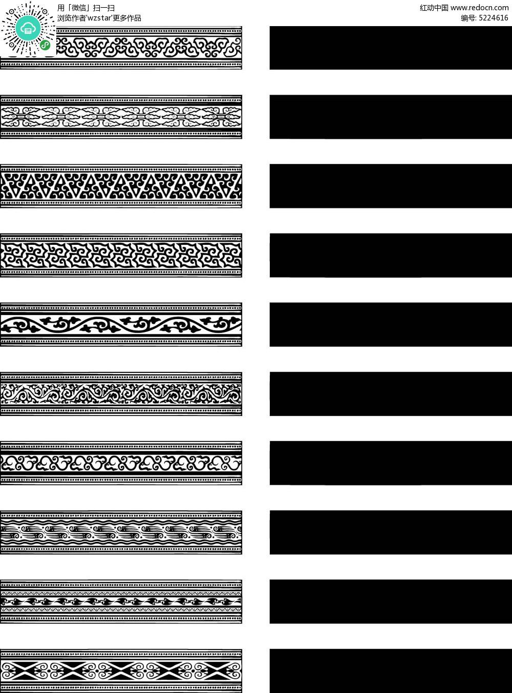 黑白植物边框素材