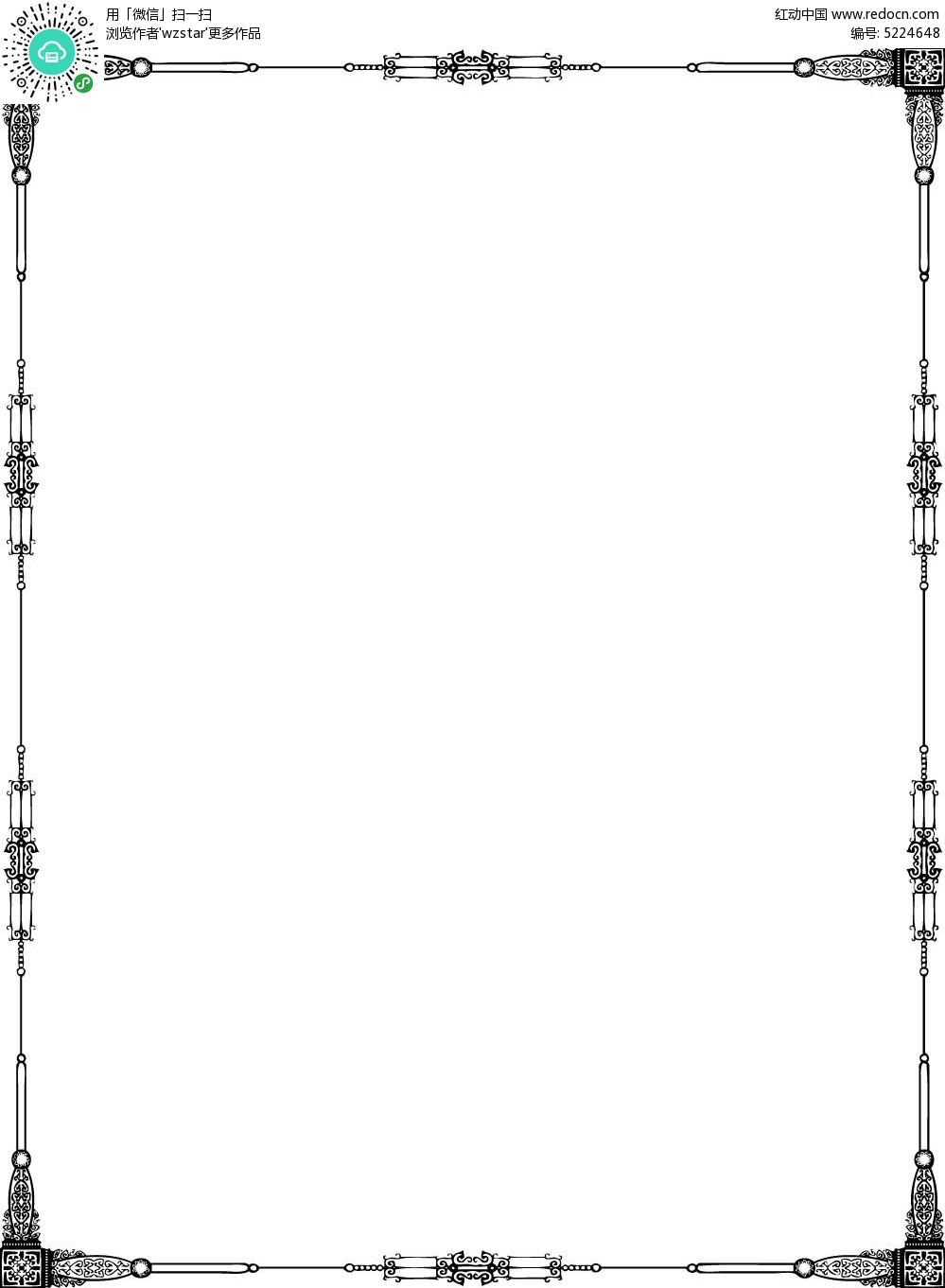 花边边框画画简单漂亮图片-卡通海星圆形边框,花边边框图片