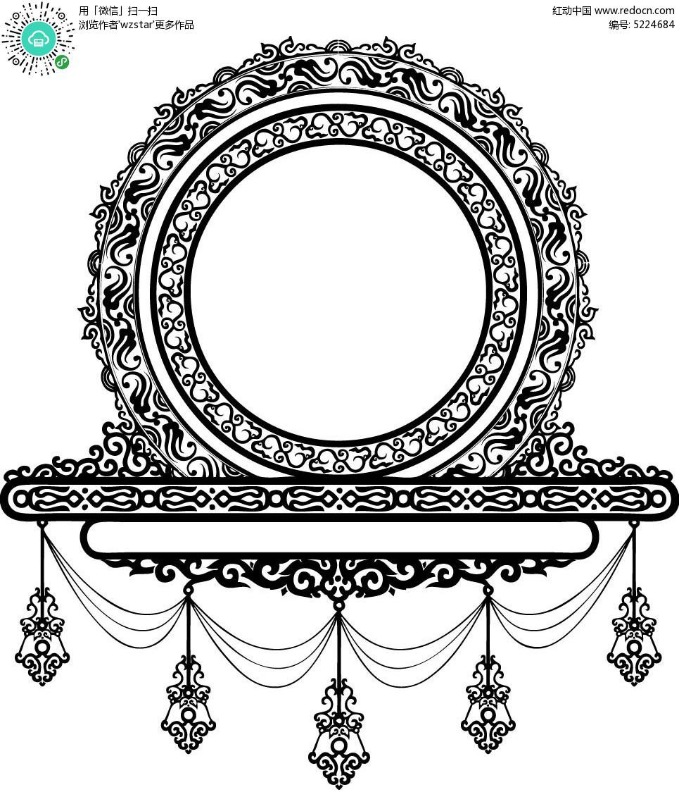 华丽欧式艺术花边 古典花纹镜框 矢量欧式边框图案 黑白花纹素材 ai图片