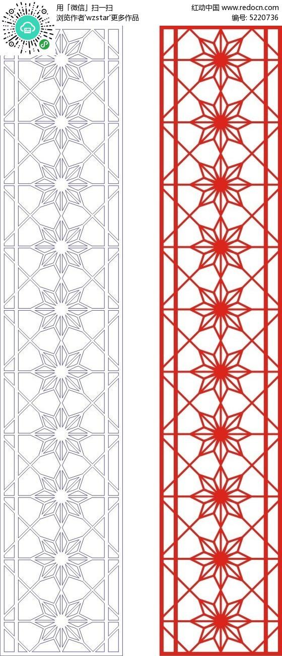 中式门窗花纹图片