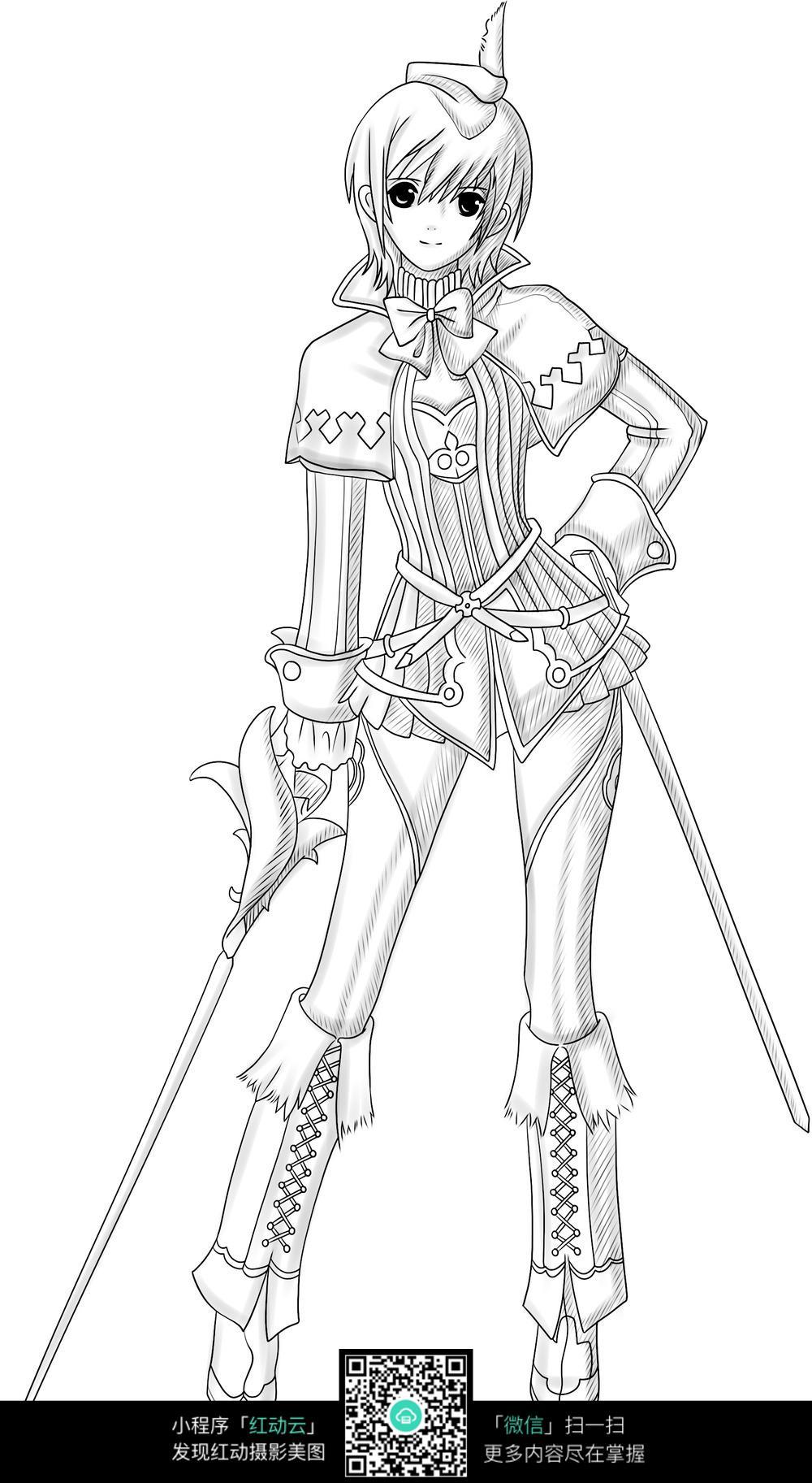 免费素材 图片素材 漫画插画 人物卡通 佩剑女骑士
