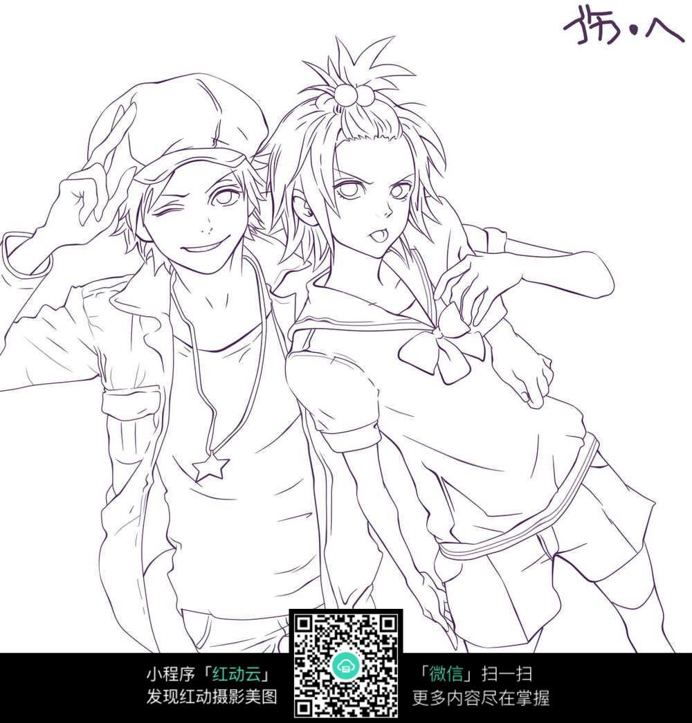 青春校园情侣_人物卡通图片