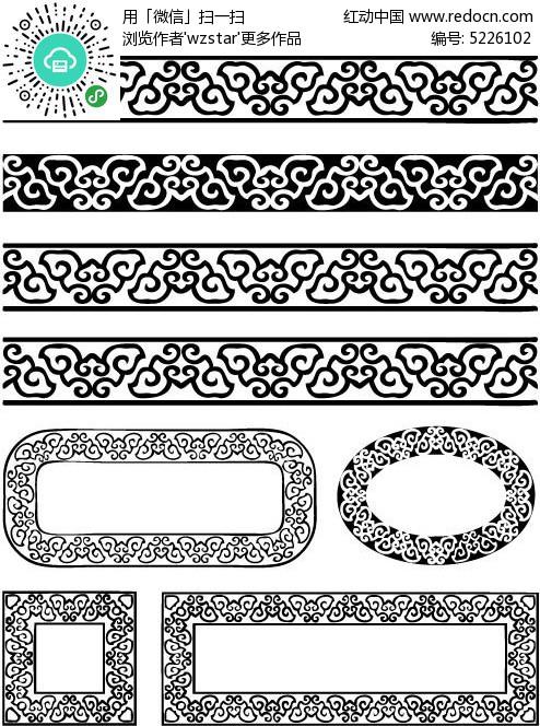 矢量花紋鏡像紋設計圖片