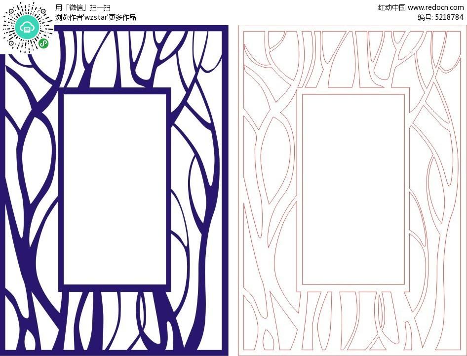 树木枝桠花纹边框免费下载图片