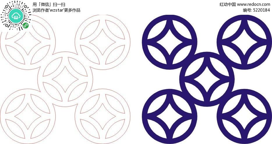 用对称平移设计图案几何图形图片