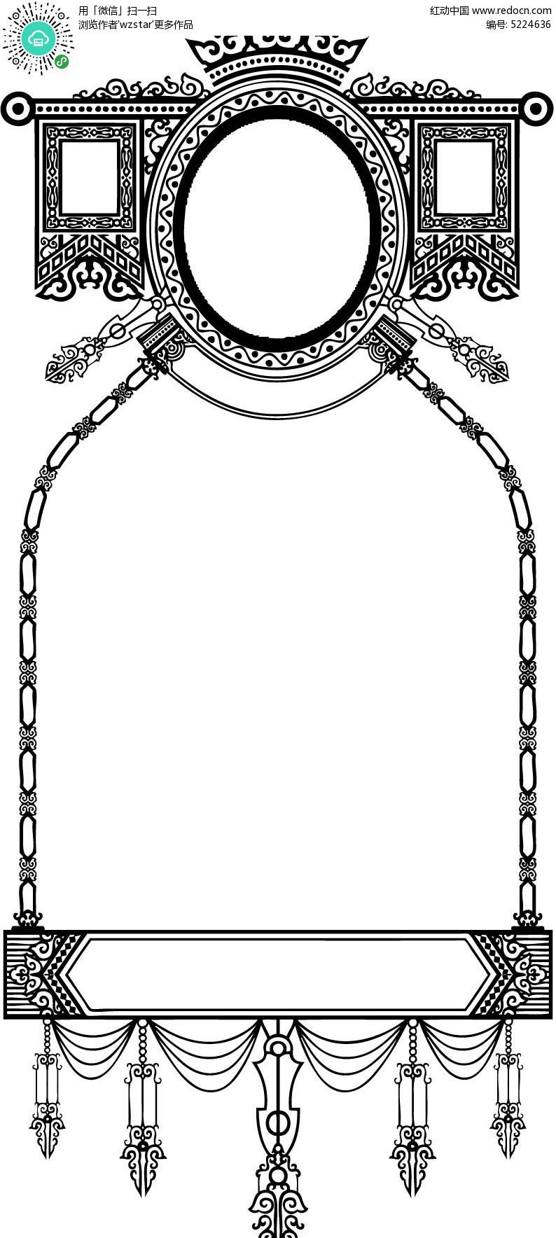 线条欧式装饰花边 古典花纹镜框 矢量欧式边框图案 黑白花纹素材 ai图片