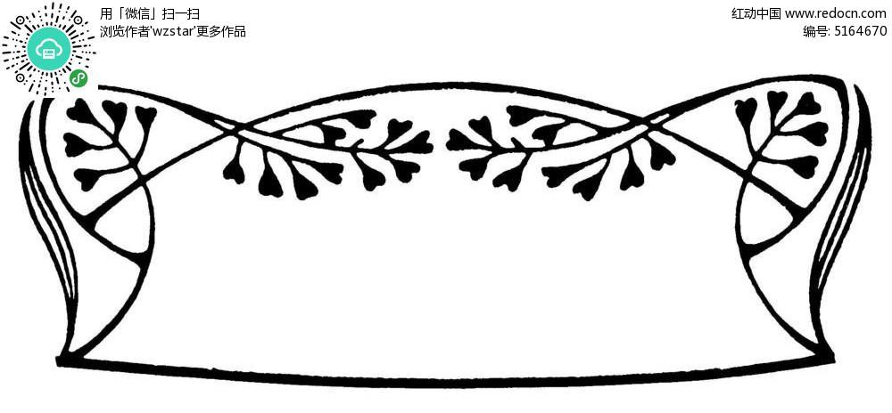 白果叶边框图片