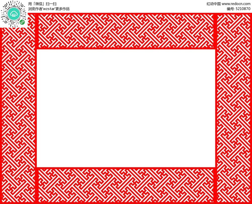 红色 边框 花纹图片