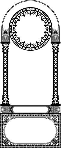 边框圆形雕刻参考图