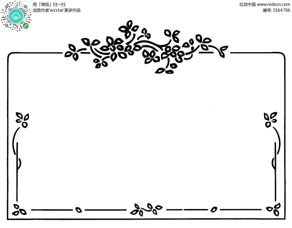 树叶和长方形形图案的书签