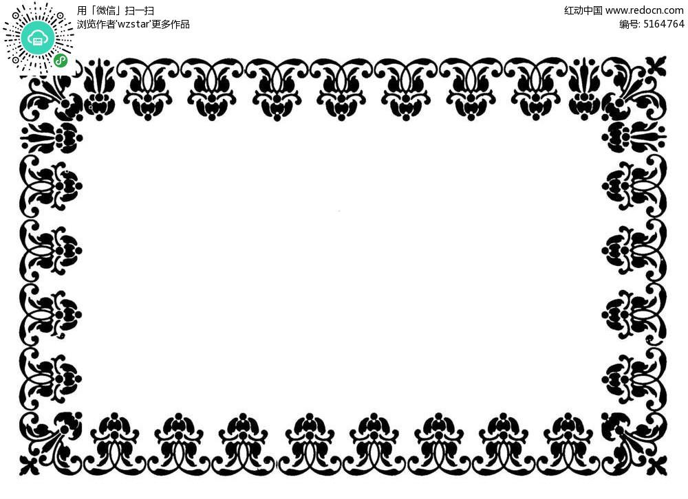 长方形花卉边框图案