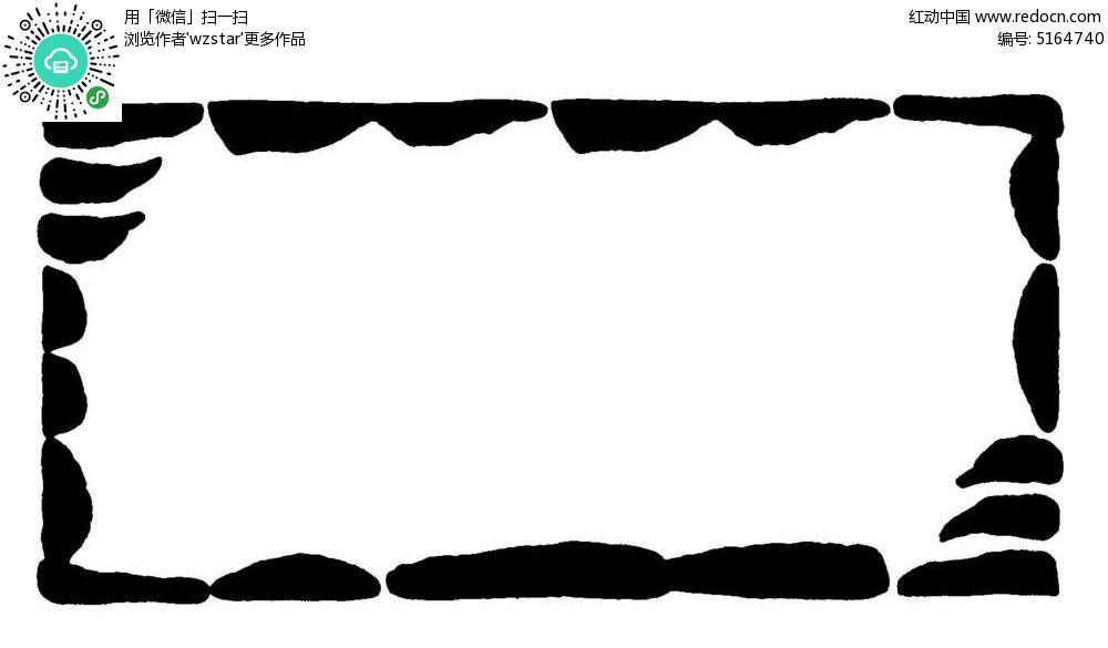 长方形简单创意边框设计素材