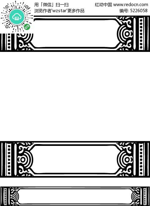 长方形矢量边框花纹素材