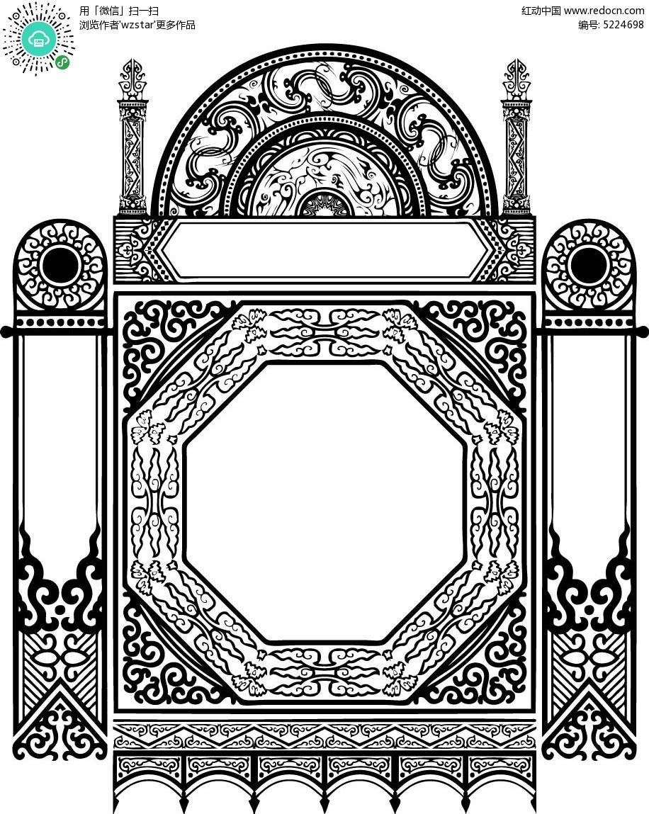 城堡 镂空 装饰 雕花 镂空雕刻 矢量图 中式边框 移门图案 移门花纹