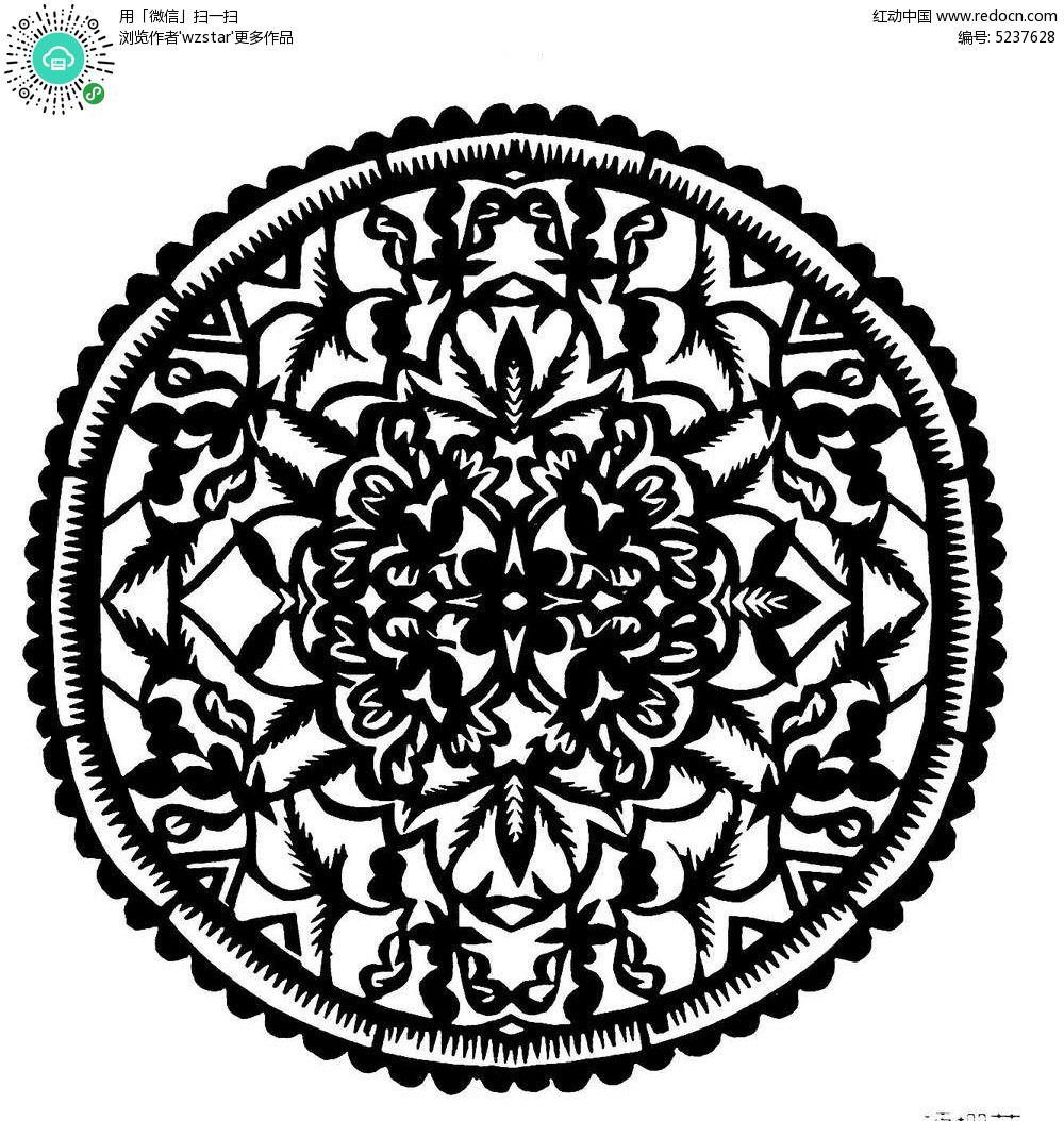 创意花卉植物圆形窗花剪纸
