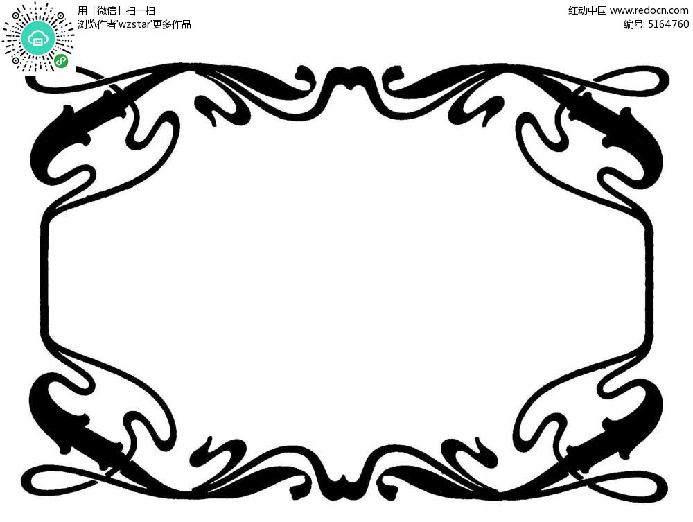 创意花纹长方形边框设计