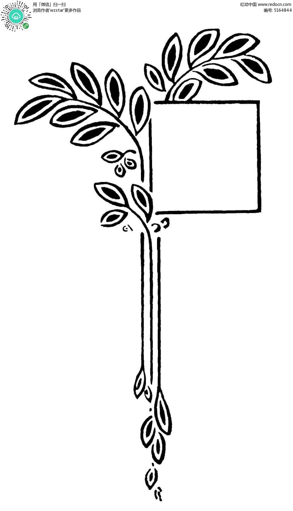 创意树叶方形边框设计EPS素材免费下载 编号5164844 红动网