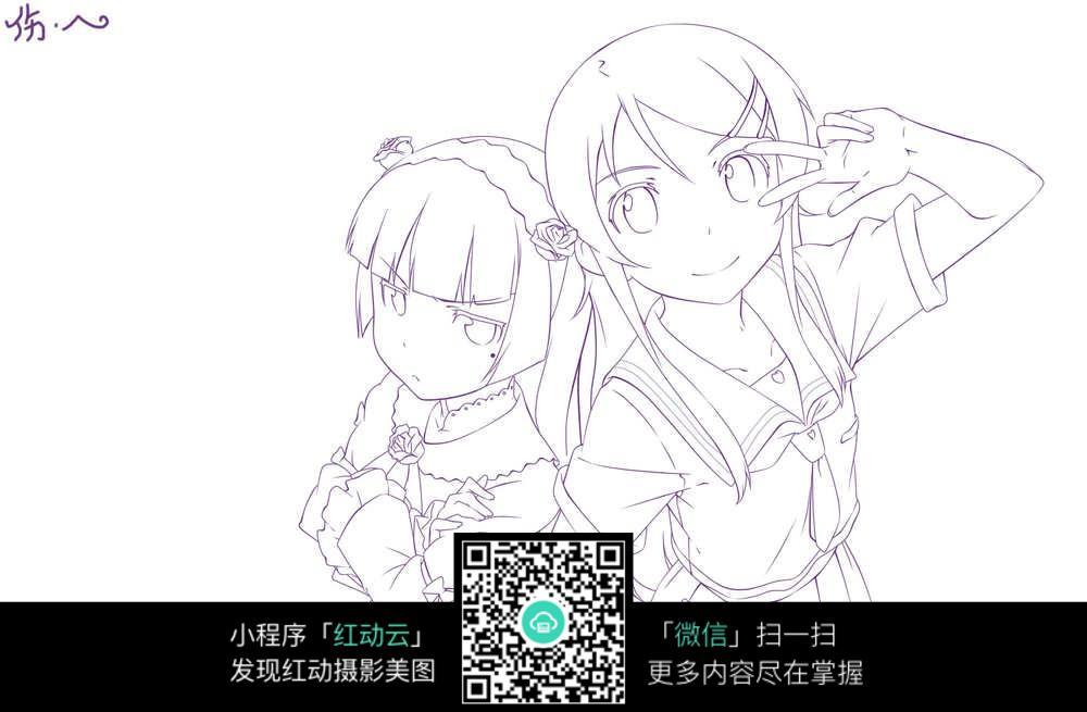 初中生姐妹图片