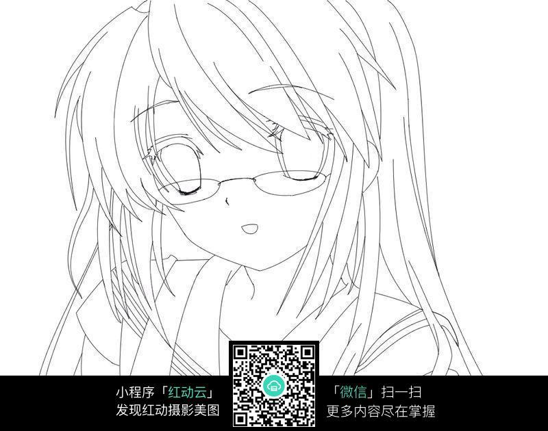 戴眼镜的女孩子线稿