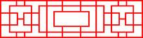 对称简约镂空边框剪纸图案参考