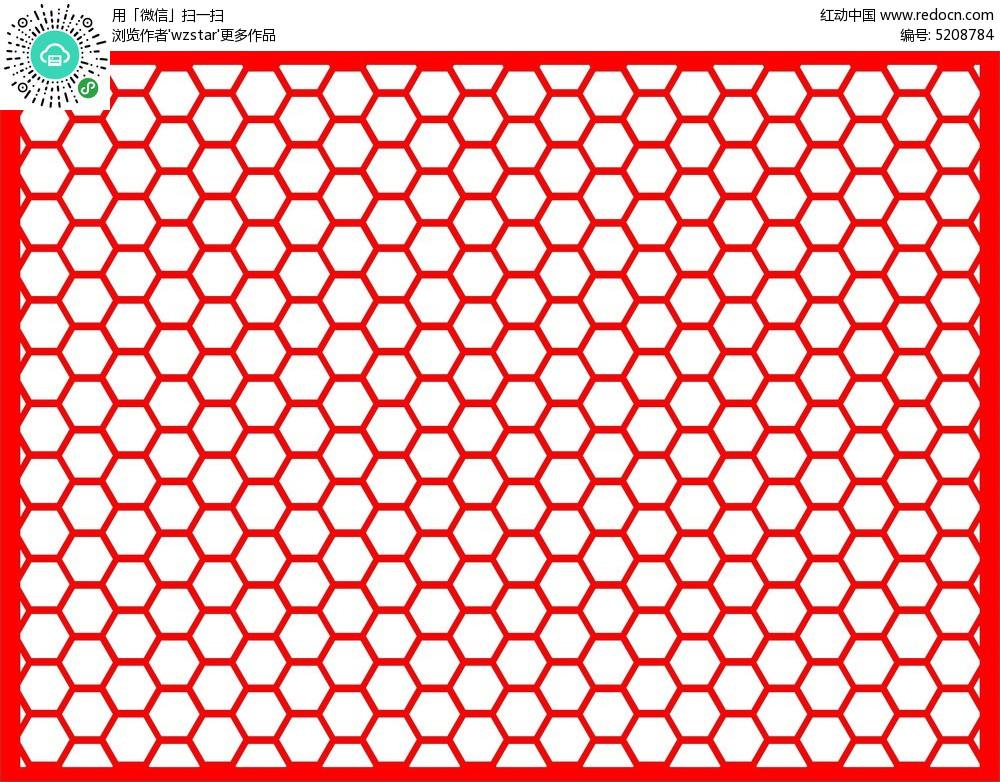 蜂窝型图案剪纸花纹参考图图片
