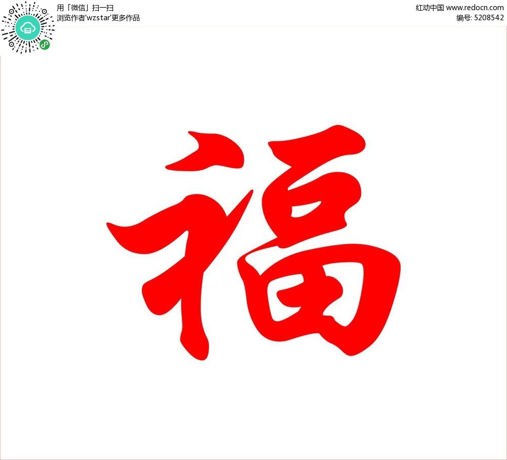 剪纸社团logo设计