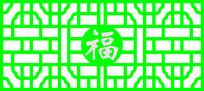古典绿色福字图案